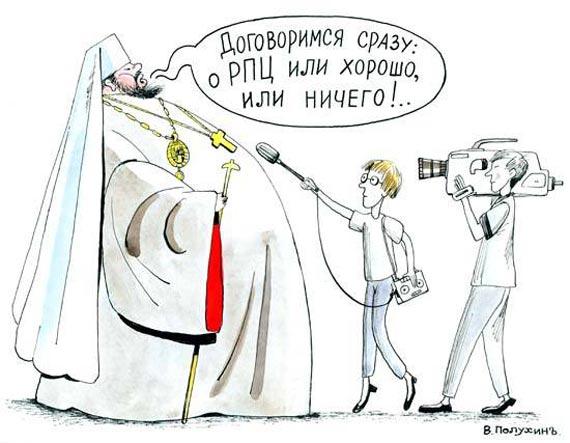 Free Speech. Свобода Слова. Сайт Сергея Мельникофф.