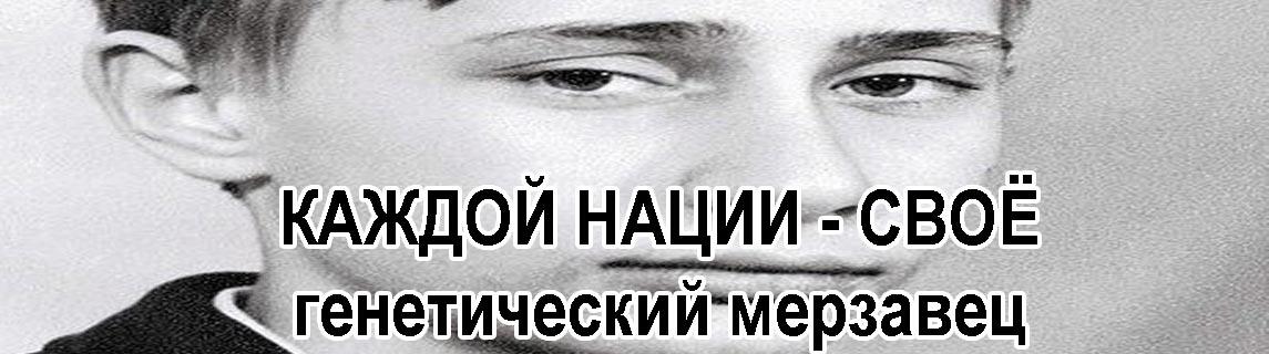 """Уничтожение Майдана организовала ФСБ России, российские боевики находились на базе """"Альфы"""", - СБУ - Цензор.НЕТ 3289"""