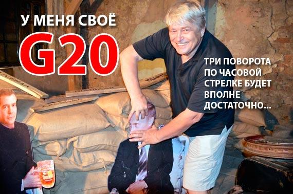 ПАСЕ лишила Россию права голоса - Цензор.НЕТ 57