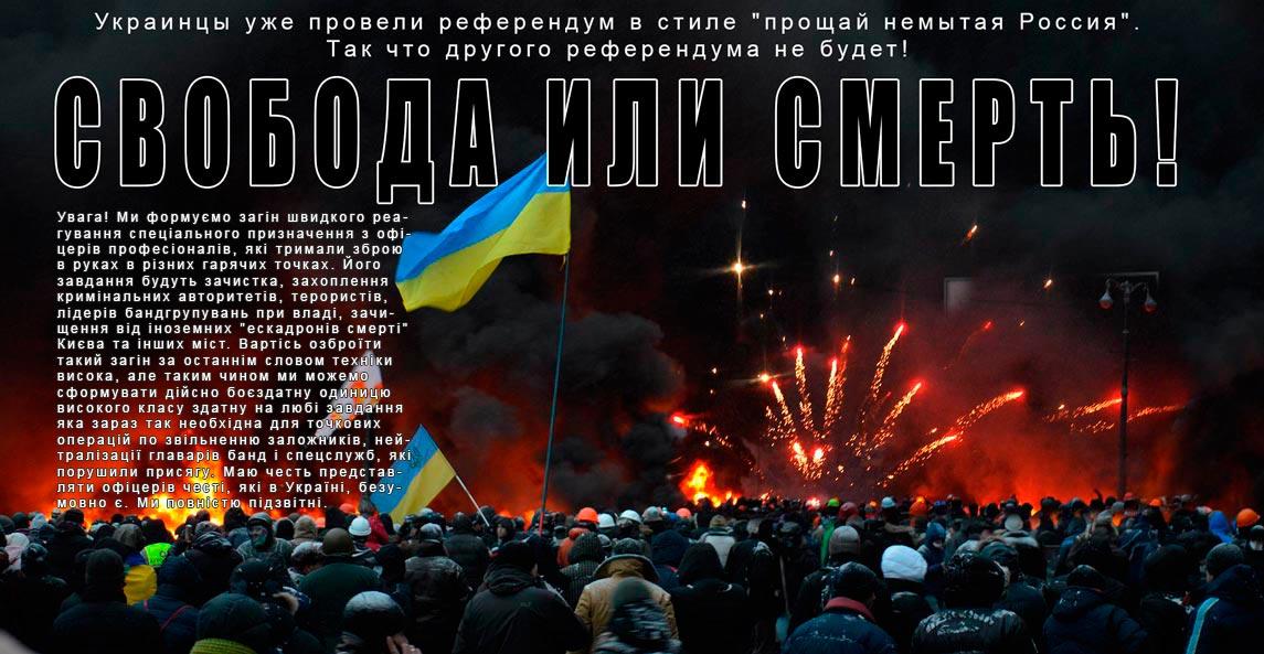 Военное вмешательство России началось еще на Майдане, - глава СБУ рассказал о подрывной работе ФСБ - Цензор.НЕТ 9532