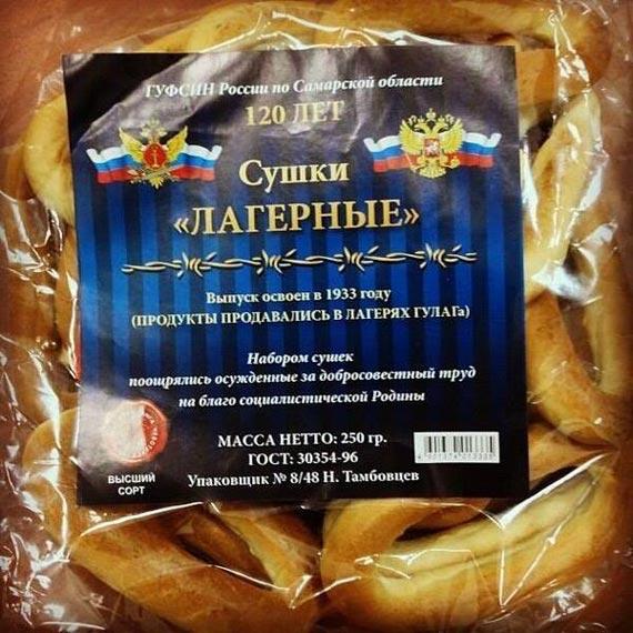 СБУ запретила российскому пропагандисту въезд в Украину на 5 лет - Цензор.НЕТ 3761