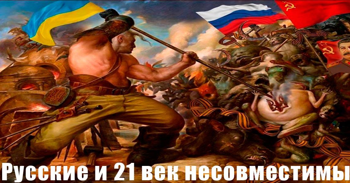 ФСБ открещивается от расстрела Майдана: Наш генерал просто хотел встретиться с Януковичем - Цензор.НЕТ 4679