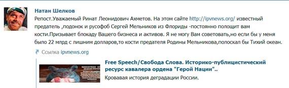 """Российские войска """"угрожают возможностями"""" Украине, но мы не знаем намерений Путина, - кризисный центр НАТО - Цензор.НЕТ 5788"""