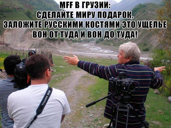 """Российские войска """"угрожают возможностями"""" Украине, но мы не знаем намерений Путина, - кризисный центр НАТО - Цензор.НЕТ 4053"""