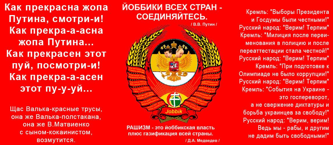 В России под видом борьбы с терроризмом хотят узаконить репрессии против родственников демонстрантов - Цензор.НЕТ 4935