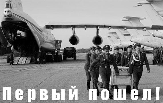 """Коломойский создает батальон добровольцев спецназ """"Днепр"""" для защиты Украины - Цензор.НЕТ 2588"""