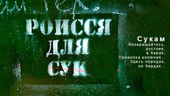 """Коломойский создает батальон добровольцев спецназ """"Днепр"""" для защиты Украины - Цензор.НЕТ 286"""