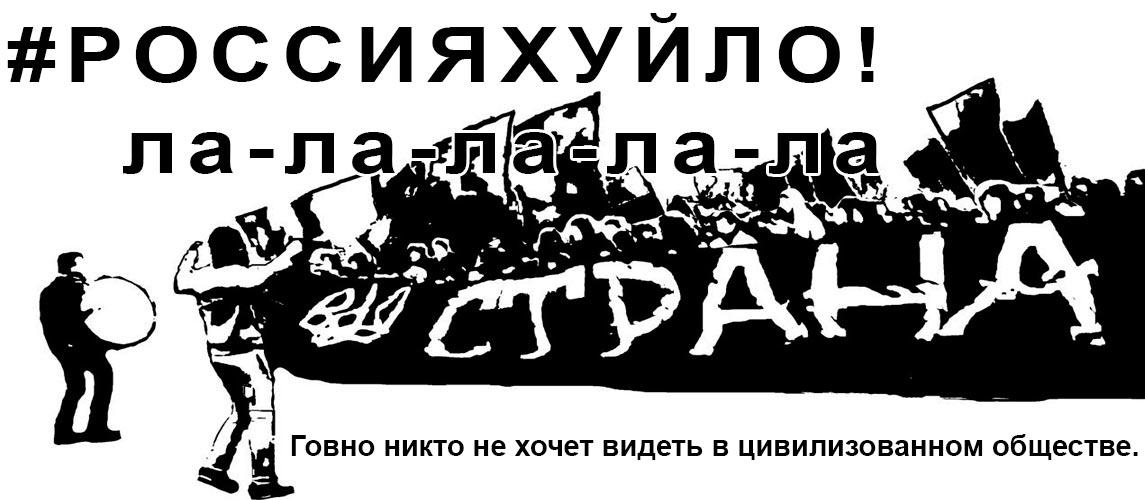 """Фаны донецких """"Шахтера"""" и """"Металлурга"""" поют """"бандеровскую"""" песню - Цензор.НЕТ 7593"""