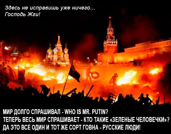 Россия поставила себя под удар, а весь мир сегодня борется за Украину, - Тимошенко - Цензор.НЕТ 515