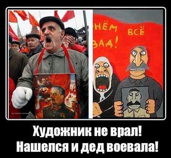 Силовики уничтожили военную базу террористов под Краматорском, - Турчинов - Цензор.НЕТ 120