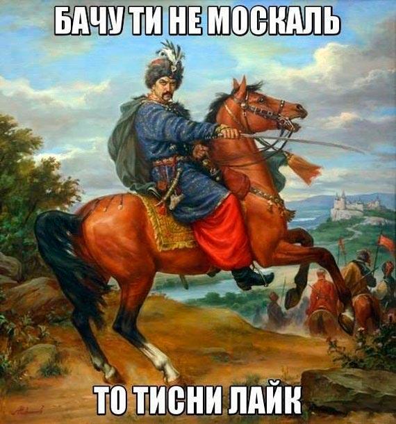 """На самом опасном блокпосту под Славянском вместе с военнослужащими и Нацгвардией работают сотрудники """"Беркута"""", - журналист - Цензор.НЕТ 969"""