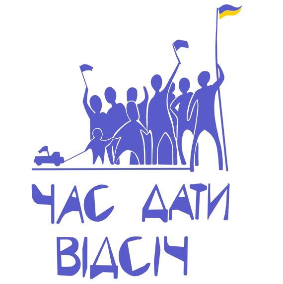 Террористы пытаются остановить работу шахт на Донбассе. Из огнестрельного оружия ранены трое горняков, - глава профсоюза - Цензор.НЕТ 5033
