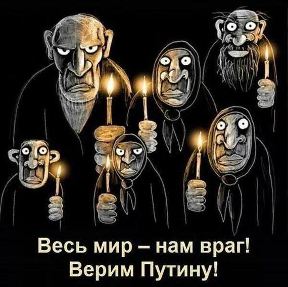 38 человек умерло от осложнений гриппа и ОРВИ в Донецкой области - Цензор.НЕТ 2768