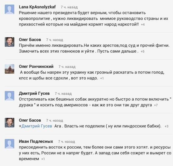 Террористы на Донбассе звереют: похищения, преследования, избиения и пытки, - Human Rights Watch - Цензор.НЕТ 754