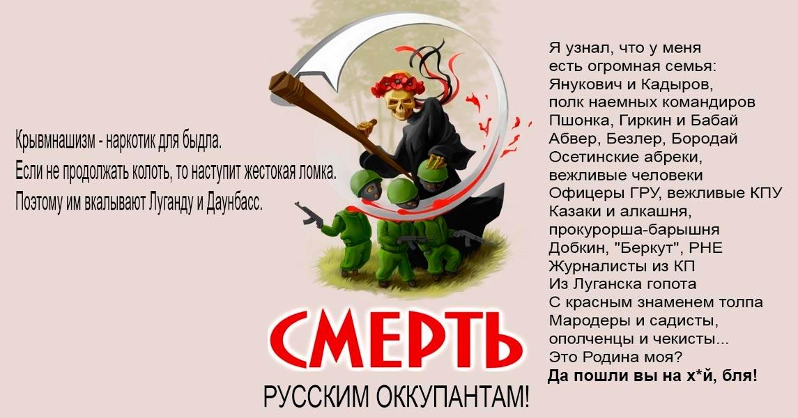 """Интенсивность обстрелов со стороны террористов остается стабильно высокой, - пресс-центр АТО назвал самые """"горячие"""" точки на Донбассе - Цензор.НЕТ 1134"""