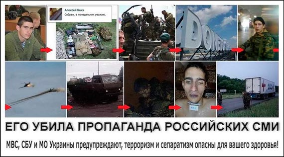 Активисты в сложных условиях добыли воду для военнослужащих на горе Карачун под Славянском - Цензор.НЕТ 4473