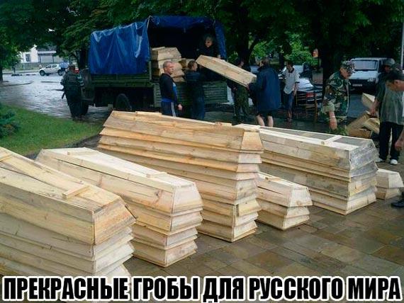 Украина имеет все рычаги, чтобы заставить Россию прекратить войну, - Луценко - Цензор.НЕТ 7880