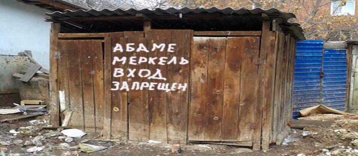 Порошенко представил легитимной власти Донбасса свой мирный план - Цензор.НЕТ 2266