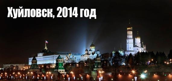 Террористы зашли в Луганск с колонной танков и БТР, - Тымчук - Цензор.НЕТ 589