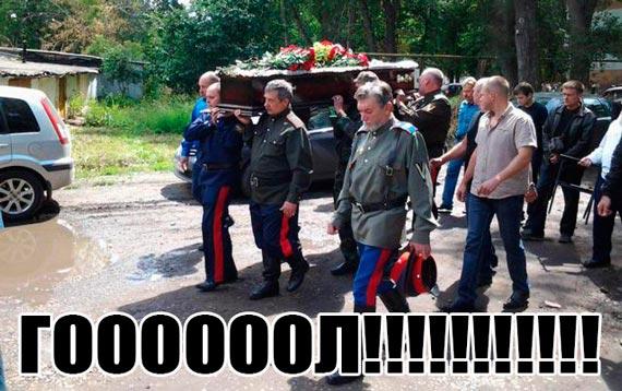 На Донетчине - россияне на танках и БТРах, переброшенных из Крыма, - СНБО - Цензор.НЕТ 4057