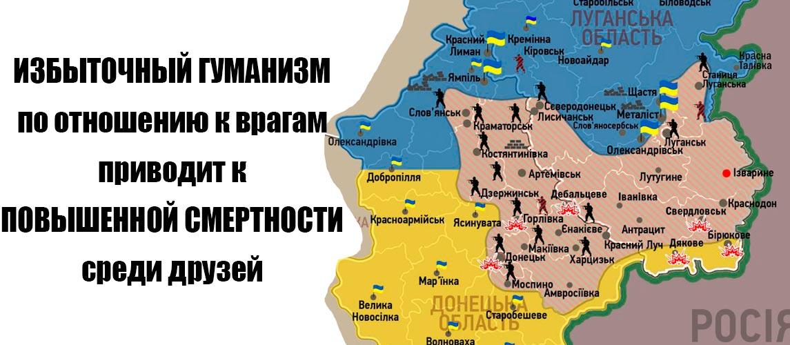 Россия ведет войну против Украины, - Пентагон - Цензор.НЕТ 7021
