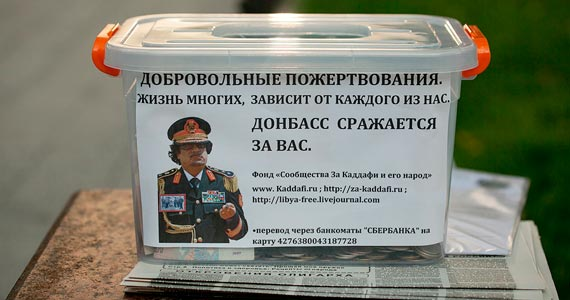 Спецкомиссия Кабмина провела проверку в зоне АТО - Цензор.НЕТ 1262