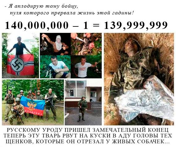 Гиркин и значительная часть террористов сбежали из Славянска. Боевики несут потери и сдаются в плен, - Аваков - Цензор.НЕТ 9617