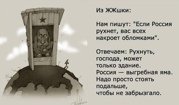 Отток капитала с российского фондового рынка удвоился - Цензор.НЕТ 7936