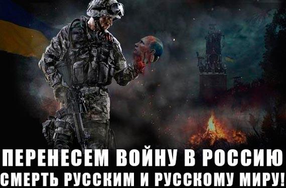 Уничтожена группа российских наемников-снайперов на Донетчине, - СНБО - Цензор.НЕТ 2633