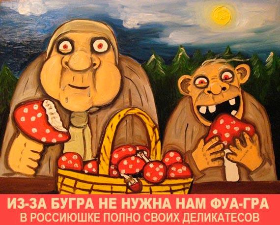 В России уже хотят ввести продуктовые карточки - Цензор.НЕТ 9802