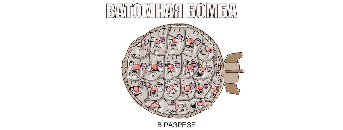 Военнослужащие контролируют весь Иловайск. Террористы идут в атаку, используя танки и артиллерию, - Нацгвардия - Цензор.НЕТ 4337
