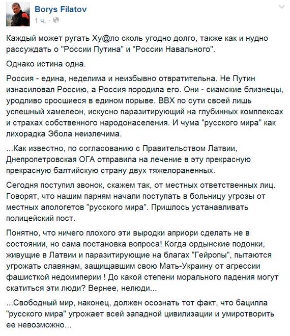 К украинским военнослужащим в зоне АТО направляется подкрепление, - Минобороны - Цензор.НЕТ 5421