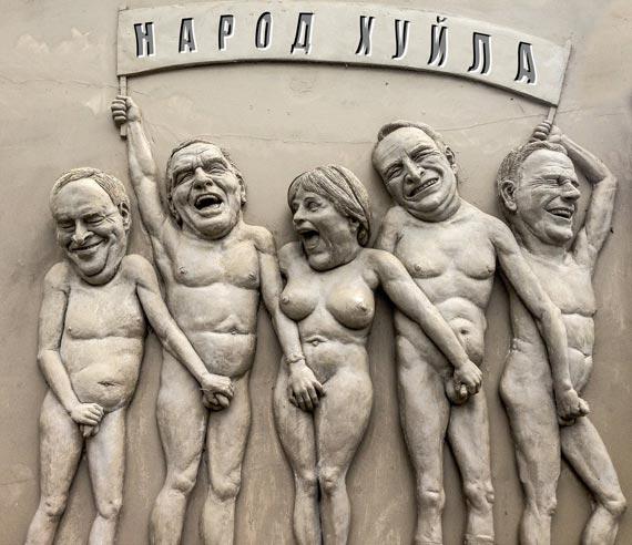 """В восточной Украине замечены неопознанные военные: """"Они точно не отсюда. Это выглядит как прямое вторжение"""", - очевидцы - Цензор.НЕТ 1562"""