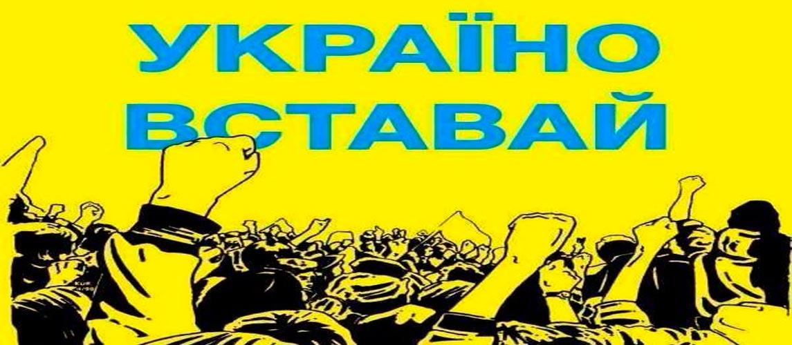 Продолжаются бои под Иловайском и Луганском. Отбита атака на блокпост под Дебальцево, - Тымчук - Цензор.НЕТ 1733