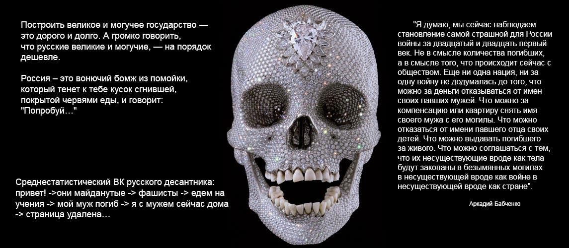 РФ направит пенсионные накопления россиян на поддержку попавших под санкции Запада госкомпаний, - Улюкаев - Цензор.НЕТ 9112