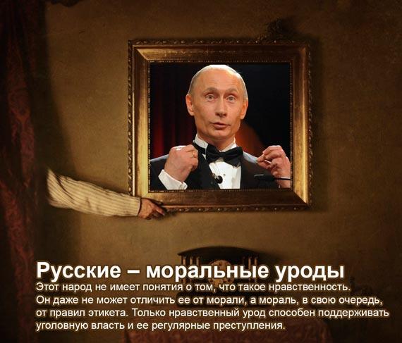 Есть договоренность о выводе российских войск и техники из Украины, - МИД Германии - Цензор.НЕТ 4561