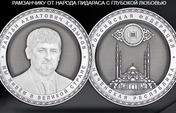 Нацбанк выпустил серебренную монету в память о жертвах геноцида крымскотатарского народа - Цензор.НЕТ 1845