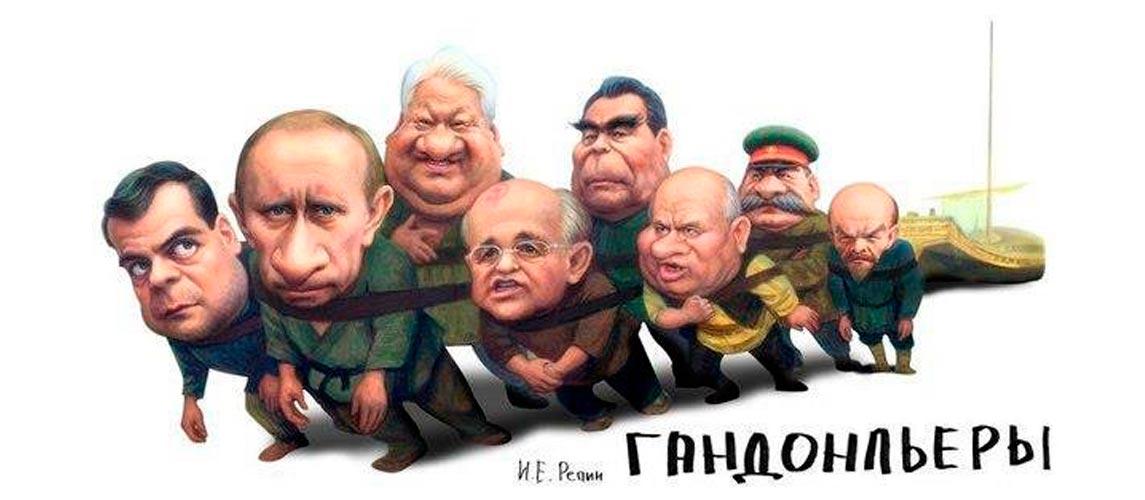 """Украина погасила долг """"Нафтогаза"""" по евробондам в 1 млрд и 670 млн долларов, - Яценюк - Цензор.НЕТ 3290"""