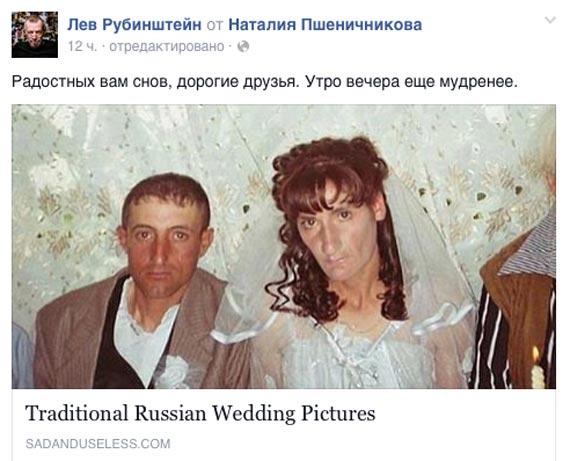"""Российский наемник Козицын признался, что """"Боинг"""" сбили по его приказу: """"Не надо летать над территориями, где идет война"""" - Цензор.НЕТ 103"""