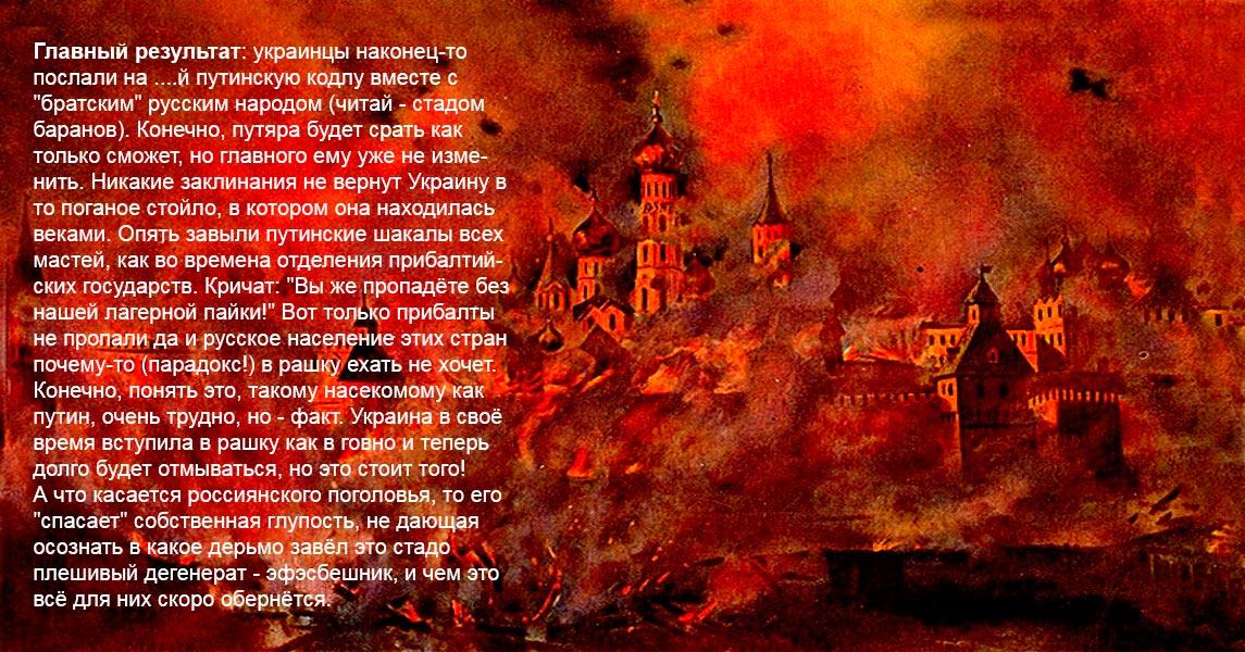 НАТО подтверждает сообщения ОБСЕ о вторжении российских войск в Украину, - источник - Цензор.НЕТ 5107