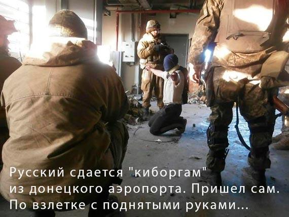 """СБУ провела уникальную операцию по задержанию террориста """"Кота"""". Обезглавлена группа из двадцати боевиков, которая координируется ФСБ РФ - Цензор.НЕТ 5910"""