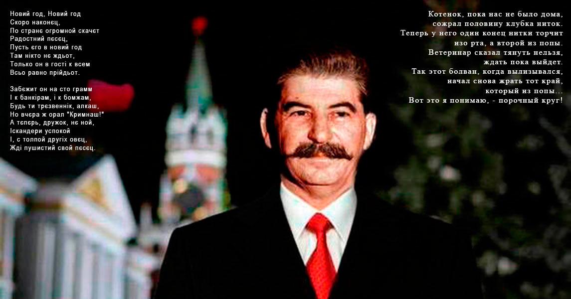 Государство будет сражаться за каждого верного сына, - Порошенко встретил освобожденных из плена воинов - Цензор.НЕТ 460