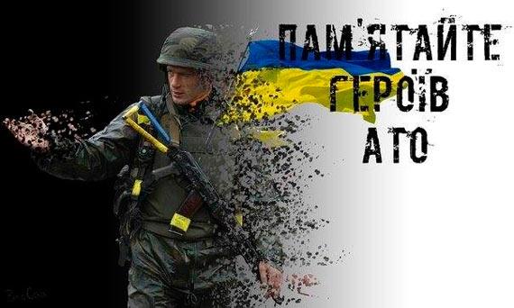 Выставка российского оружия с Донбасса открылась в Киеве - Цензор.НЕТ 6772