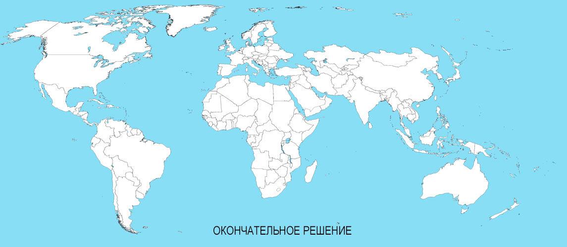 Порошенко: Выборы на Донбассе пройдут исключительно по украинским законам - Цензор.НЕТ 599