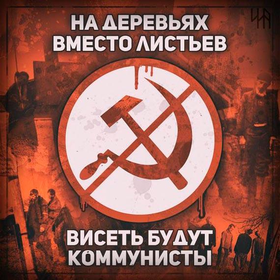 Киевского псевдоволонтера Безрукова, который присвоил переданные воинам 100 тыс. грн, отправили за решетку на 1,5 года - Цензор.НЕТ 6139