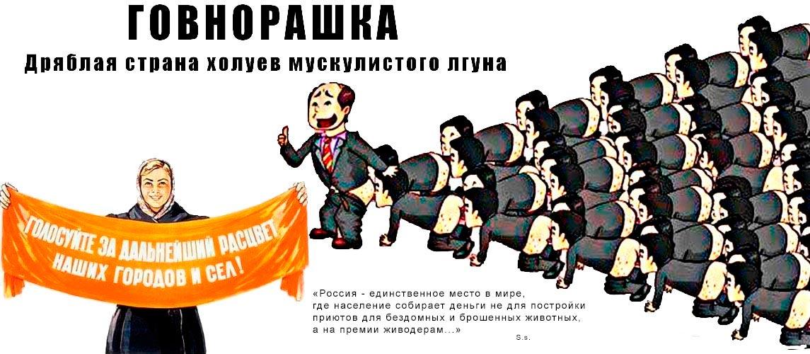 Это прямая угроза для России. Мы будем принимать ответные меры, - Песков о возможности размещения ПРО в Украине - Цензор.НЕТ 2426