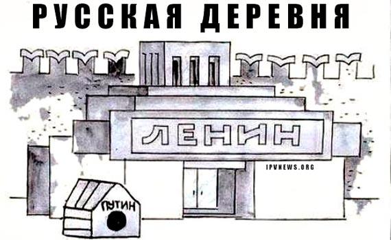 Из-за санкций Запада в России озаботились строительством больницы для Путина и высокопоставленных чиновников, - Рейтер - Цензор.НЕТ 5152
