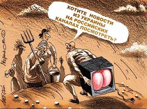 ЕС продлил экономические санкции против России до конца 2016 года - Цензор.НЕТ 6439