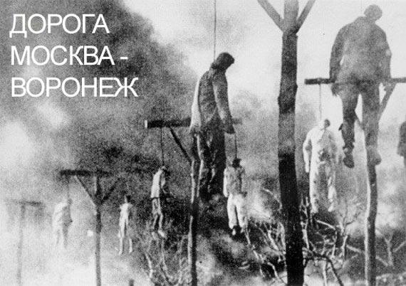 Азаров и Марков требуют посадить Януковича - Цензор.НЕТ 4635