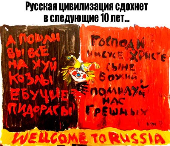 Азаров и Марков требуют посадить Януковича - Цензор.НЕТ 4804